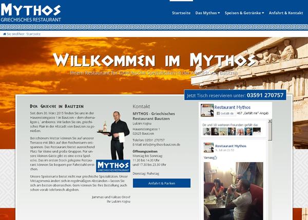 MYTHOS - Griechisches Restaurant in Bautzen